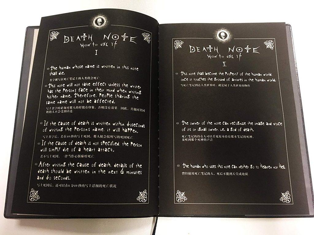 El cuaderno death note es una copia exacta del de la serie original